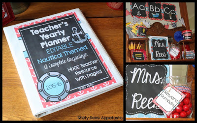 Nautical Classroom Theme Teacher's Yearly Planner
