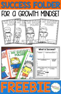 Click here to get your FREE growth mindset printables for your elementary or middle school students.
